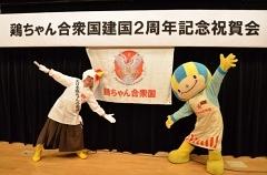 syukugakai3