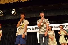 syukugakai7